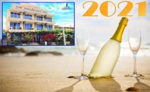 Нова Година в Синеморец! 3 Нощувки на човек в Хотел Афродита