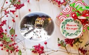 Коледа Край Троян! 3 Нощувки на човек със Закуски + 2 Празнични Вечери от Хотел Сима, Беклемето