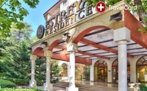 4* СПА Уикенд в хотел Естрея Резиденс, Св.св. Константин и Елена