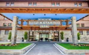 Златна Есен в Катарино Спа, Цена със Закуски и Вечери за Двама При 2 Нощувки