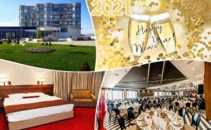 Нова Година в Лесковац, Сърбия! 3 Нощувки на човек със Закуски и 2 Вечери в Хотел Bavka от Та Далла Турс