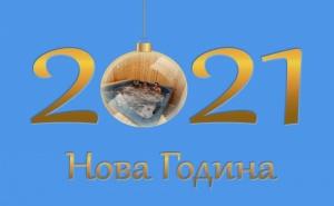 Нова Година Край Пазарджик. Двудневен Наем на Хотел за до 24 или до 30 Човека с Ресторант и Релакс Зона. Платете Сега 720 лв. и Доплатете Останалото в Комплекс Фантазия