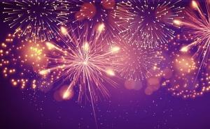Нова Година в Хотел Емили, Сърница! 3 Нощувки на човек със Закуски и Вечери, Едната Празнична + Релакс Пакет