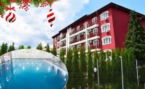 Коледа във Вършец! 2, 3 или 4 Нощувки на човек със Закуски, Обеди и Вечери, Две Празнични + Минерален Басейн и Релакс Зона от Балнеохотел Тинтява