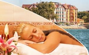 3+ Нощувки на човек със Закуски + 2 Процедури на Ден, Басейн и Спа в Хотел Сейнт Джордж****, на 1-Ва Линия в <em>Поморие</em>