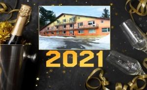 Нова Година в Боровец! 3 Нощувки на човек със Закуски, Обеди и Вечери, Едната Празнична от Почивна База Шумнатица
