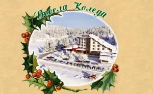 Коледа в Пампорово! 3 или 4 Нощувки на човек със Закуски и Вечери, Едната Празнична + Басейн и Релакс Зона от Кооп Рожен
