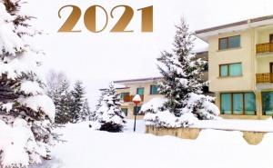 Нова Година в Априлци! 3 или 4 Нощувки на човек със Закуски + Празнична Вечеря от Хотел Панорама