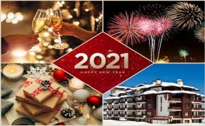 Нова Година в <em>Банско</em>! 4 или 6 Нощувки на човек със Закуски и Вечери, Едната Празнична + Басейн в Хотел Орбилукс***, <em>Банско</em>