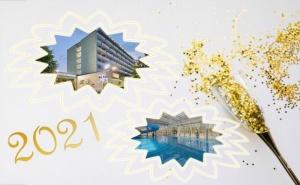 Нова година в хотел Аугуста, Хисаря! 3 нощувки за двама, трима или четирима със закуски и новогодишна вечеря с участието на ДИЧО, DJ и релакс пакет