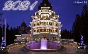 Нова Година в Хотел Феста Уинтър Палас 5*, Боровец. 3 Нощувки на човек със Закуски и Вечери, Една Празнична + Басейн и Релакс Зона