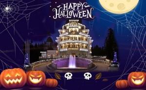 Хелоуин в Хотел Феста Уинтър Палас 5*, Боровец! 2 Нощувки на човек със Закуски, Зловещи Забавления + Басейн и Релакс Зона