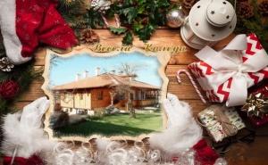 Коледа в Арбанаси! 2 Нощувки за 25 Човека + Ползване на Механа и Оборудвана Кухня от Хотел Престиж***