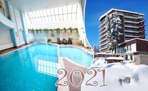 Нова година в Пампорово! 3 или 4 нощувки на човек със закуски и празнична вечеря + басейн и релакс зона от Гранд хотел Мургавец****. Дете до 8г. - БЕЗПЛАТНО