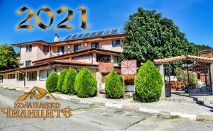 Нова Година в Еленския Балкан! 3 Нощувки на човек, 2 Закуски + Празнична Вечеря от Комплекс Чилиците, Трърдица