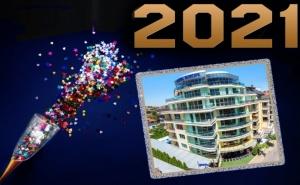 Нова Година в София! Нощувка за ДВАМА в БЕСТ УЕСТЪРН Хотел Европа****. Доплащане на място за Новогодишен куверт с DJ парти!