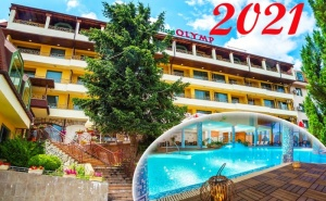 Нова Година във Велинград! 3 Нощувки на човек, Закуски и Вечери, Едната Празнична + Минерален Басейн и Спа Пакет в Парк Хотел Олимп