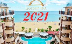Нова Година в <em>Слънчев бряг</em>! 2, 3 или 4 Нощувки на База All Inclusive + Богата Празнична Вечеря в Хотел Голдън Ина***