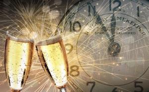 Нова година в Сапарева Баня! 2 нощувки за до 5-ма + ползване на барбекю от Апартамент за гости Дамянови