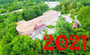 Нова Година в Троянския Балкан! 2 или 3 Нощувки на човек със Закуски и Празнична Вечеря в Парк Хотел Троян.