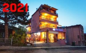 Нова Година в Обзор! 2, 3 или 4 Нощувки на човек + Сауна от Семеен Хотел Джемелли. Възможност за Изхранване и Празнична Вечеря