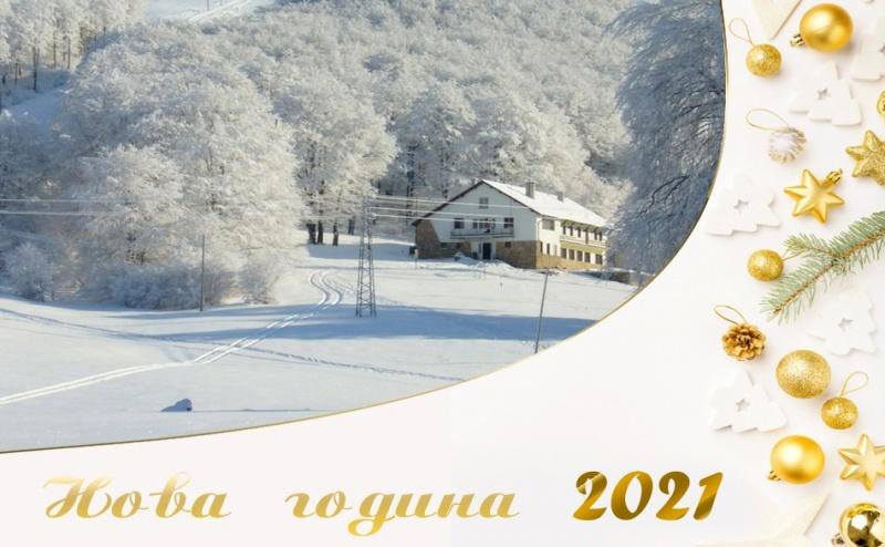 Враца
