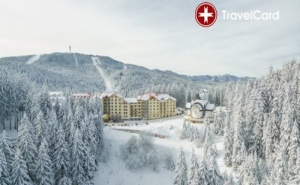 4* Зимни Пакети в Хотел Пампорово