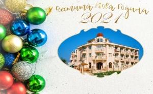Нова Година в Семеен Хотел Маргарита, Кранево! 2, 3 или 4 Нощувки на човек със Закуски, Обеди* и Вечери, Едната Празнична
