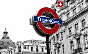5* Подаръчен Пакет за Почивка от Travelcard.bg