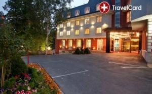 4* Спа Уикенд в Хотел Акватоник, Велинград