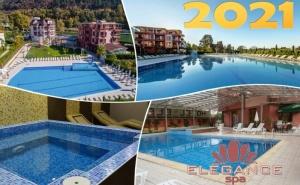 Нова Година в Огняново! 3, 4 или 5 нощувки на човек със закуски и вечери, едната празнична с музика на живо + външен и вътрешен басейн с минерална вода и релакс зона от хотел  ...