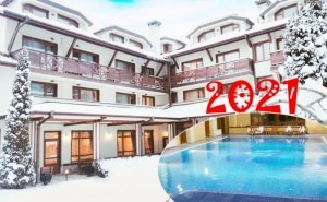 Нова Година в Банско! 3, 4 или 5 Нощувки на човек със Закуски + Новогодишна Вечеря + Басейн и Сауна в Хотел Евелина Палас****
