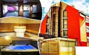 Нощувка на човек със Закуска и Вечеря + Басейн и Релакс Зона в Реновирания Хотел Виа Лакус, Сапарева Баня!