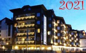 Нова Година в Банско! 3 или 4 Нощувки на човек в Основна Сграда със Закуски и Празнична Вечеря + Басейн и Уелнес Пакет от Роял Парк Хотел и Апартаменти