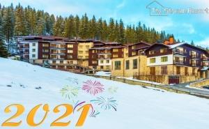 Нова Година в <em>Пампорово</em>! 3 Нощувки на човек със Закуски + Вътрешен Басейн и Релакс Зона в Хотел Стрийм Ризорт***. Възможност за Празнична Вечеря!