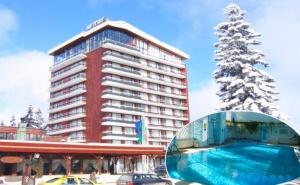 СКИ почивка в Пампорово! 2+ нощувки на човек със закуски и вечери + басейн и релакс зона от Гранд хотел Мургавец****