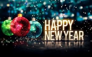Нова Година в Анталия - 5 Нощувки