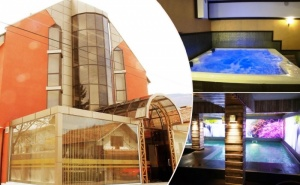 Нощувка на човек със Закуска и Вечеря + Басейн и Релакс Зона в Реновирания Хотел Виа Лакус, <em>Сапарева Баня</em>!