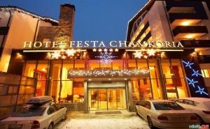 Зимна Ваканция в <em>Боровец</em>, Оферта със Закуска и Вечеря през Март в Хотел Феста Чамкория