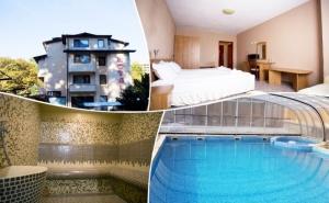 Нощувка на човек със закуска и вечеря + минерален басейн и релакс зона от хотел Прим, Сандански