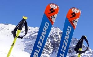 Наем на Пълно Ски или Сноуборд Оборудване за 1 Ден от Ски Училище Санкийски, Банско