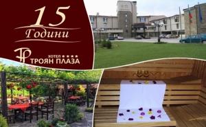 2 Нощувки на човек със Закуски и Вечери в Хотел Троян Плаза, Троян