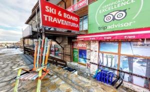 Наем на Ски или Сноуборд Оборудване за 1 или 2 Дни от Ски и Сноуборд Магазин Травентурия, <em>Банско</em>