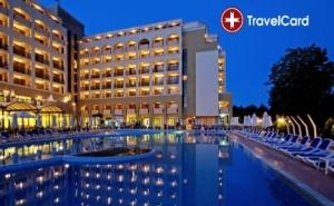 4* ALL Inclusive в хотел <em>Несебър</em> Маре
