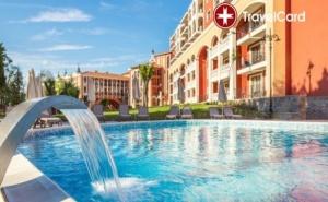 4* Uall Inclusive в Хотел Виа Понтика, Поморие