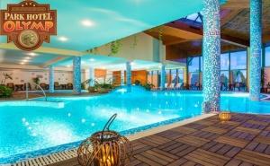 Делник във Велинград! 2 + нощувки със закуски и вечери на човек + минерален басейн и СПА в Парк хотел Олимп****