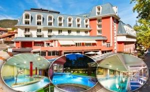 Уикенд в хотел Акватоник****, Велинград! Нощувка в двойна стая на човек със закуска,вечеря* + външен и вътрешен басейн и СПА пакет