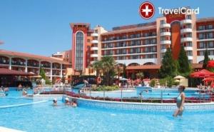 4* All Inclusive Почивка в Хотел Хризантема, К.к. <em>Слънчев бряг</em>
