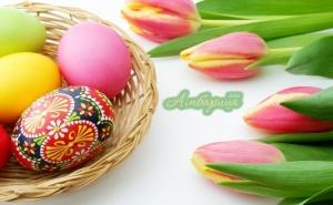 Великден или Гергьовден в Хотел Амбарица, Горна Оряховица! 2 Нощувки на човек със Закуски и Празнична Вечеря + Басейн, Релакс Зона и Масаж