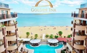 Ранни Записвания за Лято 2021 на 1-Ва Линия в Слънчев Бряг! Нощувка на човек на База All Inclusive + Шезлонг и Чадър на Плажа + Басейн в Хотел Голдън Ина***